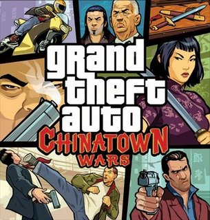 I reviewed Chinatown Wars on the PSP the other day and it's my least favourite GTA game but still one of the best titles on the PSP. You can check […]